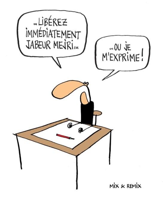 Free_Jabeur_Mejri_1