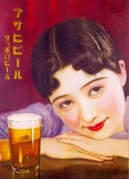 Beertime11
