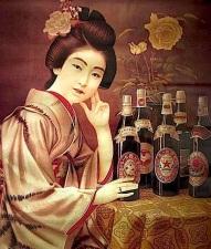 Beertime12