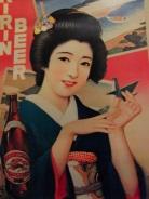 Beertime24