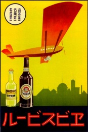 Beertime28