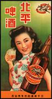 Beertime35