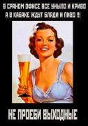 Beertime6