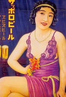 Beertime9